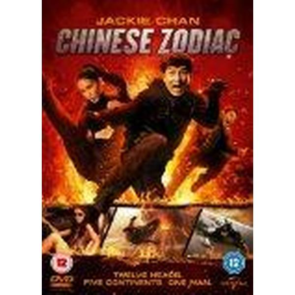 chinese zodiac dvd  compare prices pricerunner uk